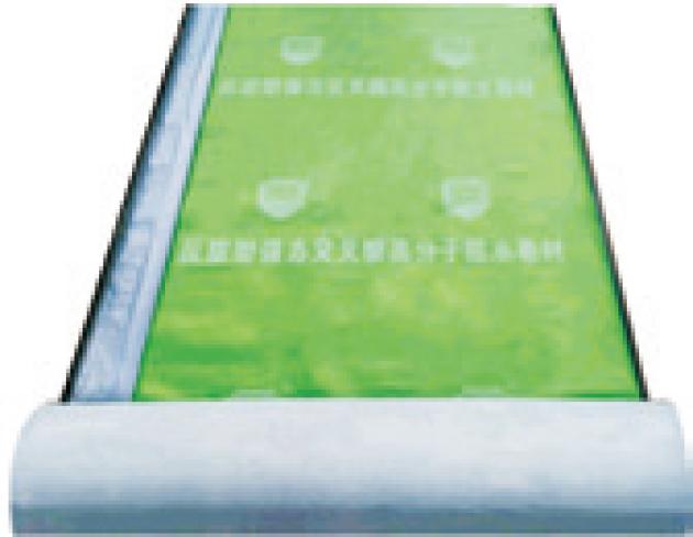 反應型強力交叉膜高分子防水卷材
